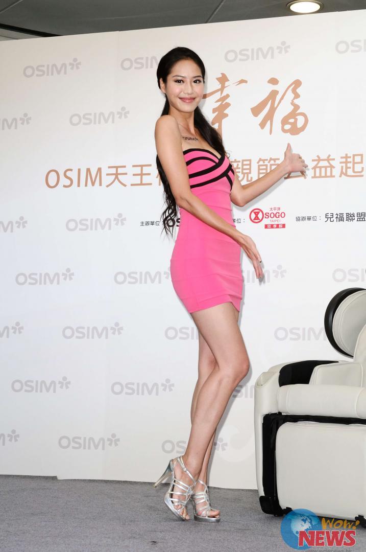 白歆惠父女档首次公开亮相 力挺公益图片