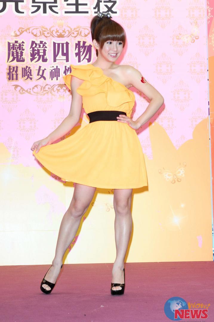 郭书瑶舞蹈教学视频_生技展创销售热潮 郭书瑶出席粉丝见面会