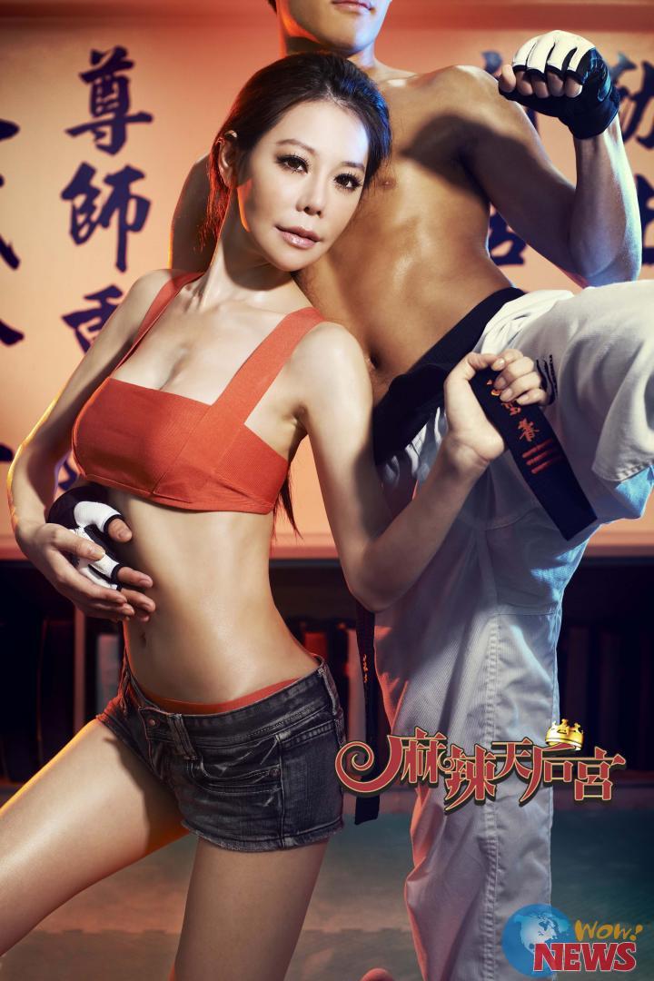 《麻辣天后宫》这次特别安排男模特儿或运动员与女艺人们合作拍摄