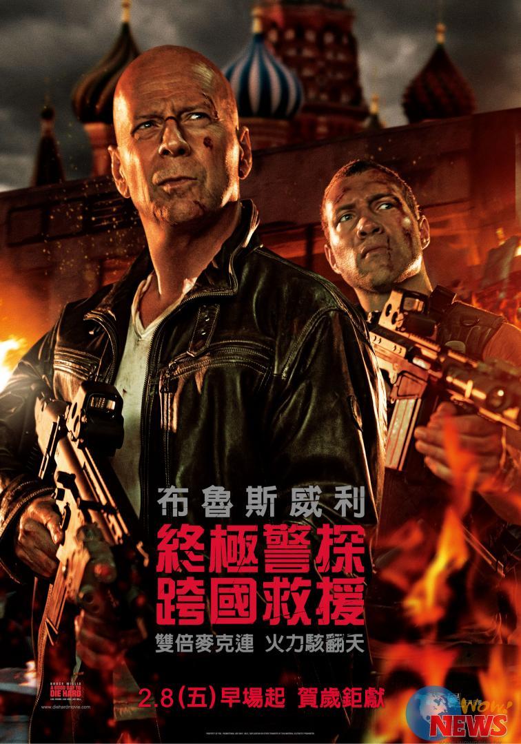 虎胆龙威5A.Good.Day.To.Die.Hard.2013.720p.WEB-DL.X264-WEBiOS