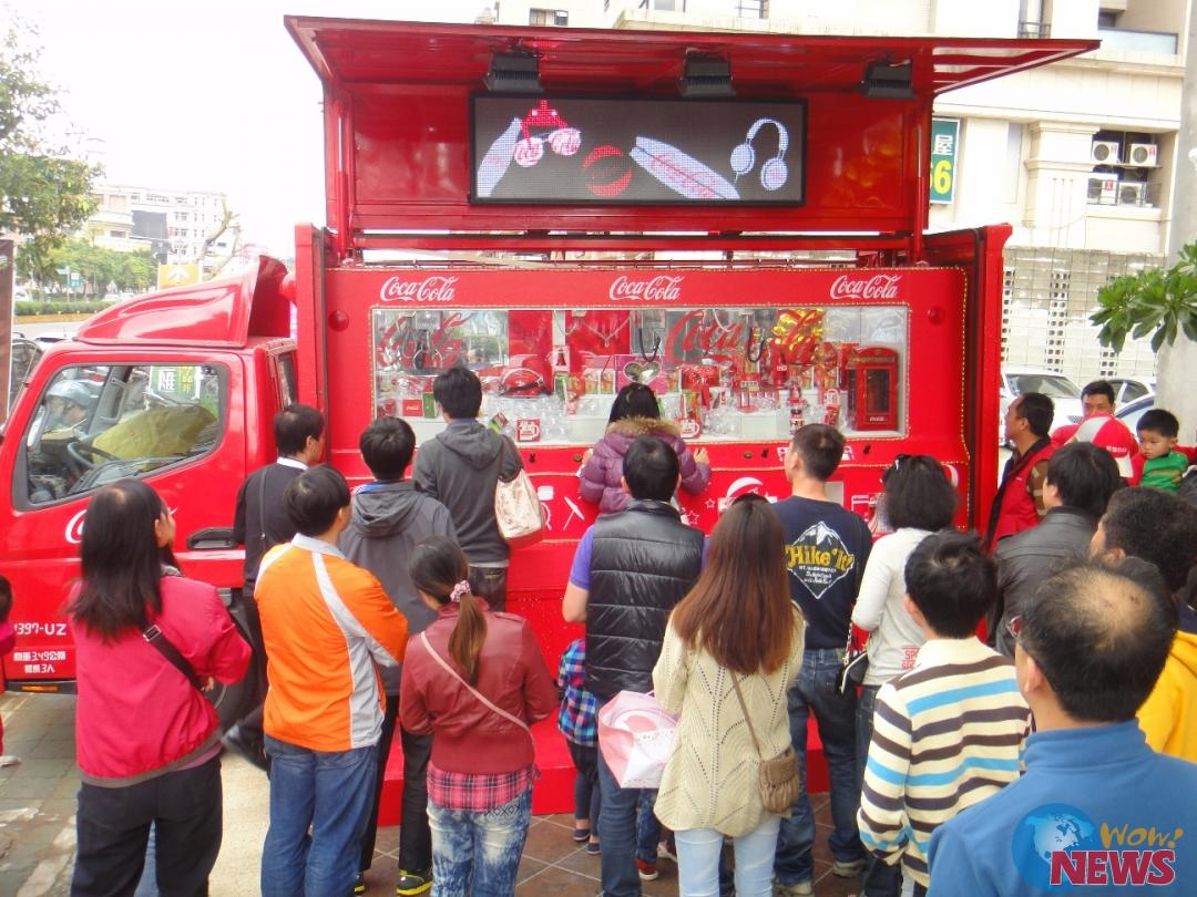 前两天活动现场设有众多「可口可乐」创意闯关游戏图片
