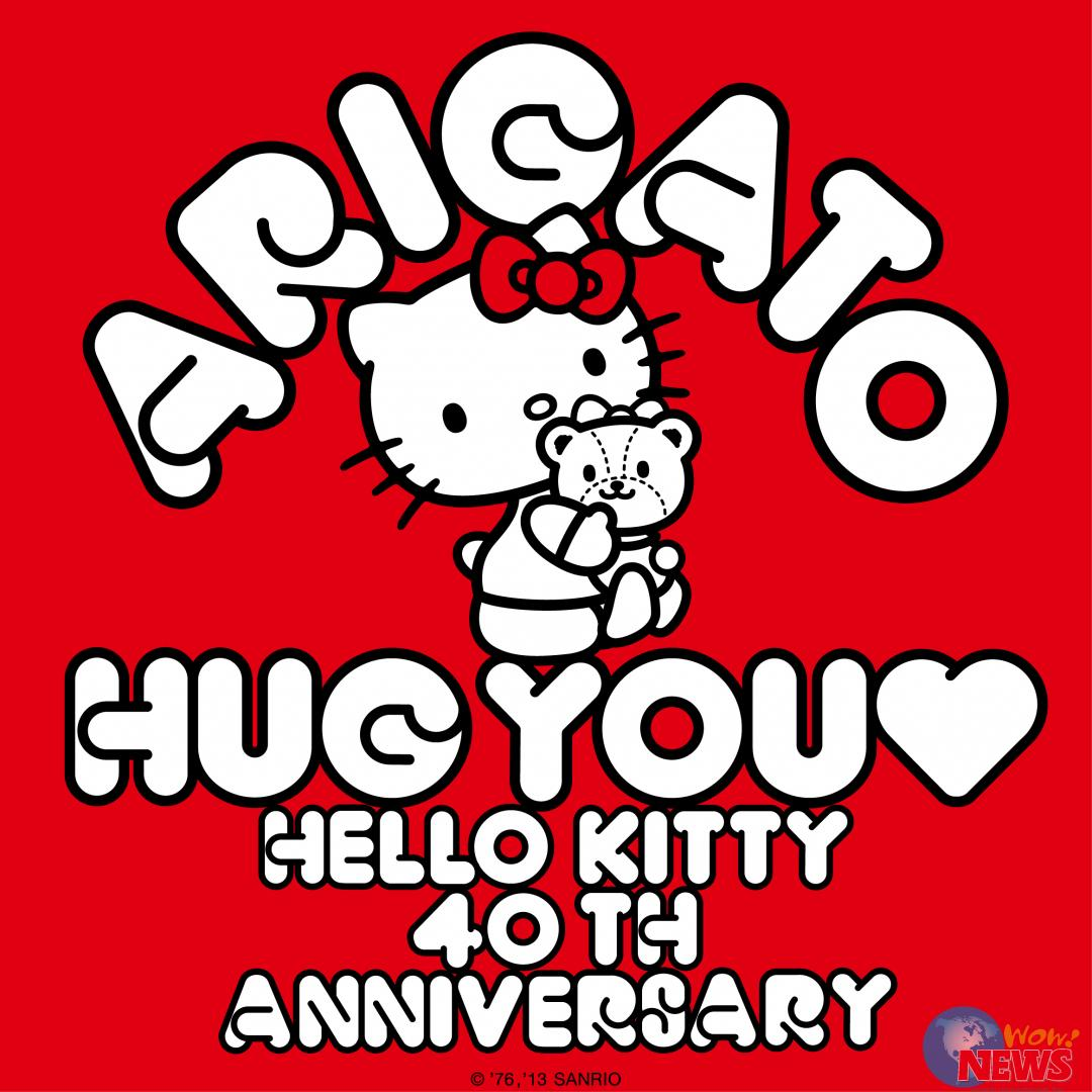 Blog - Hello Kitty 40歲超級慶生Hello Kitty Celebrates 40th Birthday