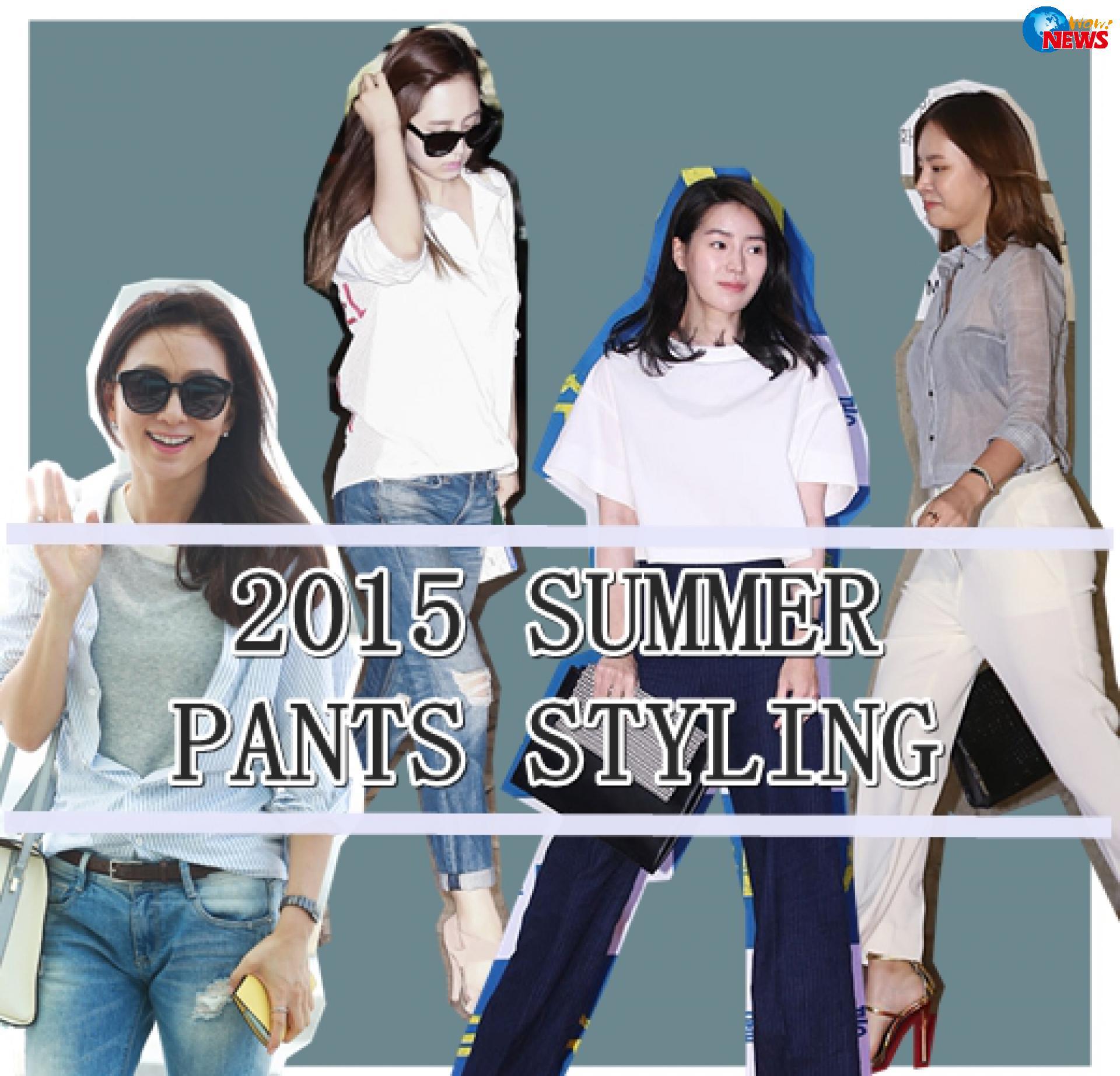 2015夏季裤装流行搭配趋势 高清图片