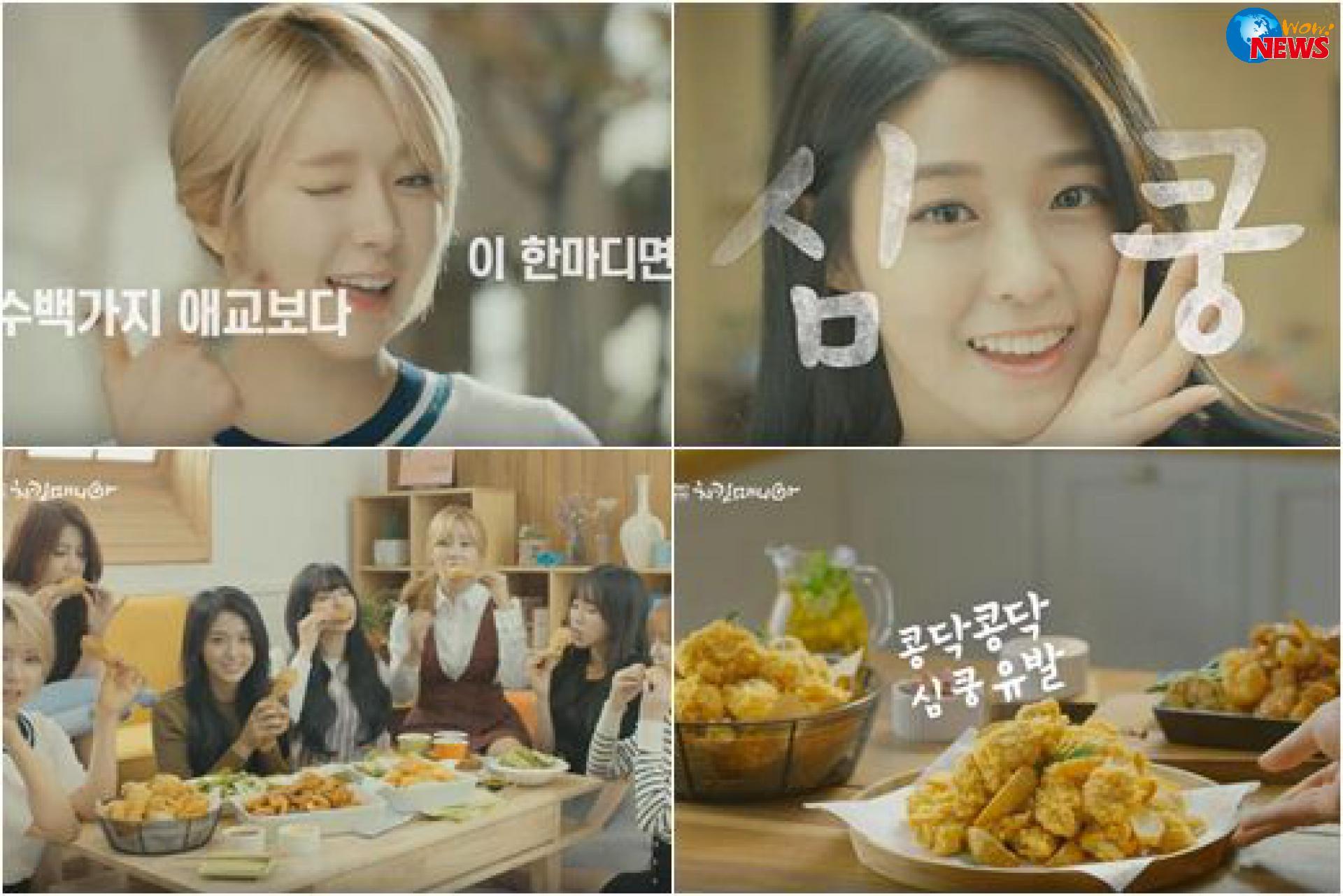 EXO防彈少年團AOA 再掀炸雞廣告狂潮_插圖