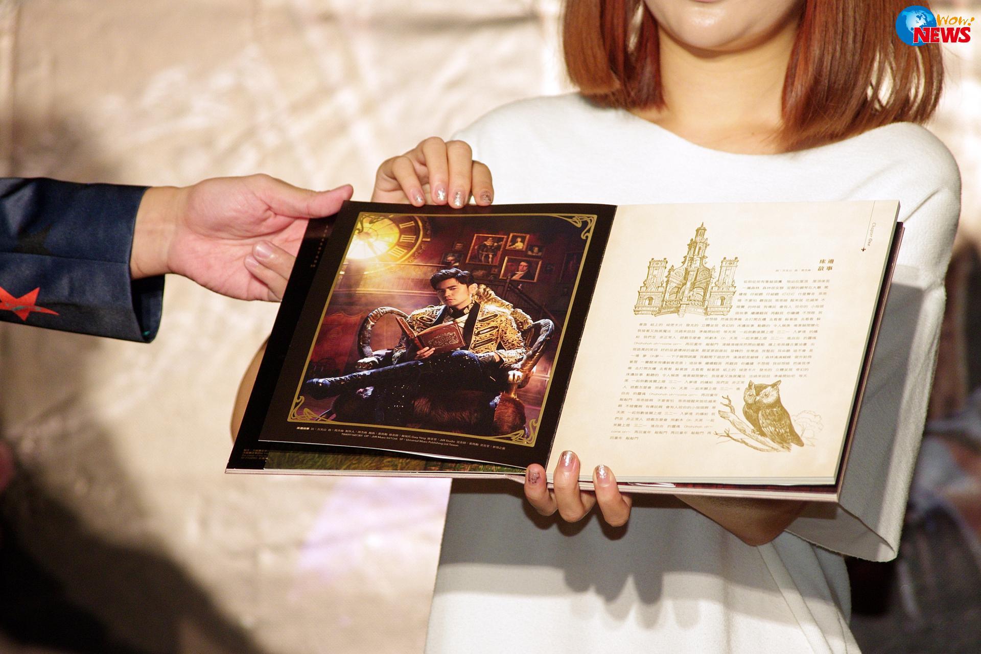 ジェイ・チョウ 周杰倫 Jay Chou【総合】5 [無断転載禁止]©2ch.netYouTube動画>40本 ->画像>140枚